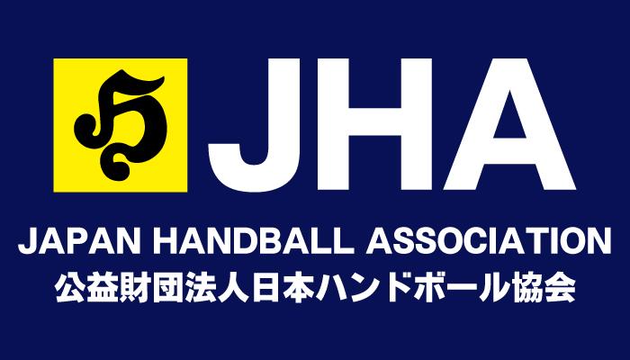 link_bnr_jha